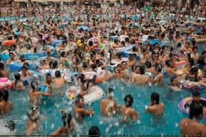 Schwimmbad Japan