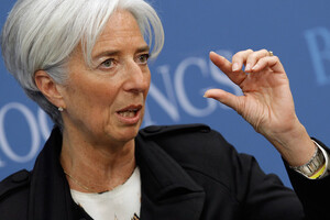 Christine+Lagarde+IMF+Managing+Director+Christine+enur2WV14T3l