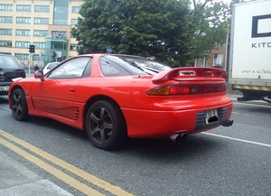 Mitsubishi GTO: U201cMitsubishi Entered The Japanese Sports Car Craze In 1990  With Their GTO (aka 3000GT) To Match Country Rivals Toyota (Supra), ...