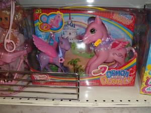 ripoff-toys13