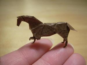Nano Origami Broadsheet