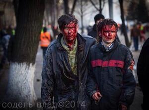 Kievblood