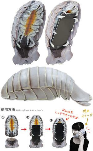 arthropod-iphone-case-1