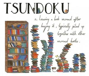 Tsundoko-Japanese-noun-930x798