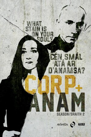 Corp-+-Anam-poster2-682x1024