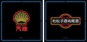 China06_905