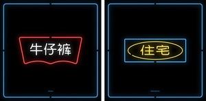 China08_905