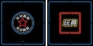 China09_905