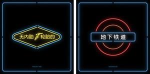 China10_905