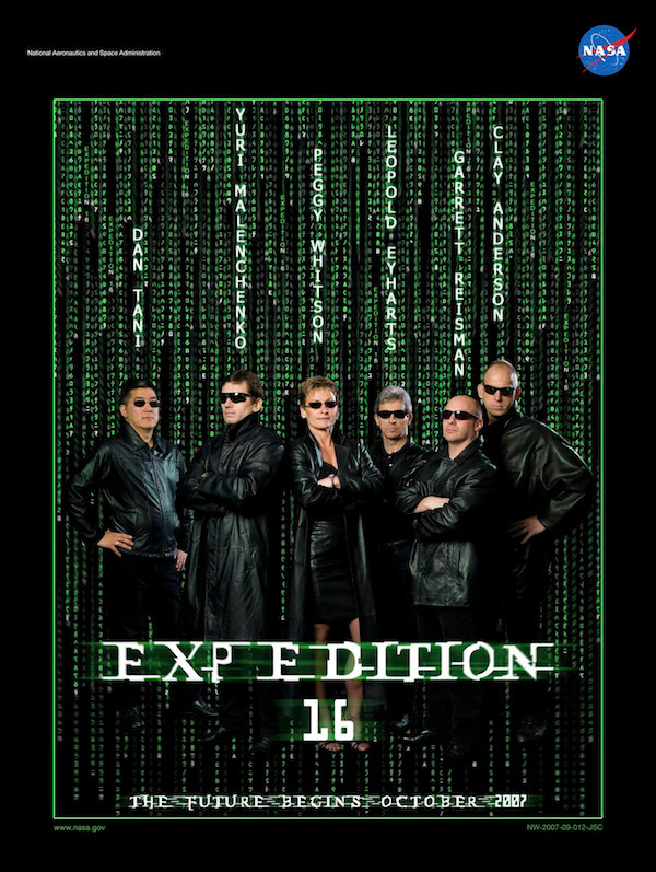 exp-16-matrix