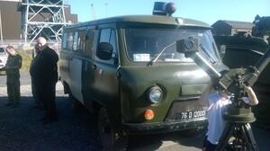UAZ Bukhanka Front
