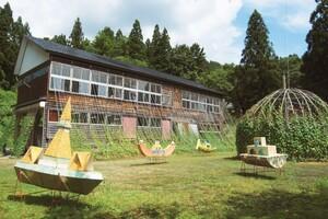 05_JapanArt_ch5_98_Katsuhiko_Hibino_TKobayashi_p132
