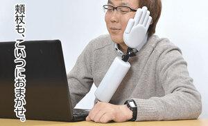 Japan-Thanko-s-Rest-Arm-Chin_1