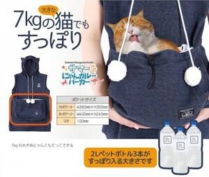 cathoodie5