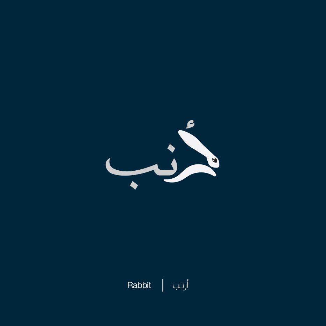 arabic-5
